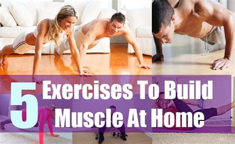 how to build at home building exercises at