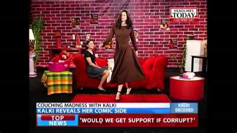 on the couch with koel on the couch with koel couching with koel kalki