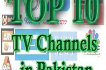 samaa tv news anchor salman hassan joins dunya tv