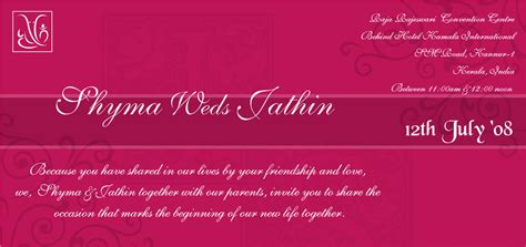 animated invitation cards templates animated wedding invitation cards free