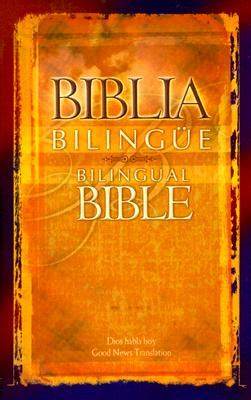 spanish english bilingual bible pr vp gn catholic 楽天ブックス spanish english bilingual bible pr vp gn american bible society 9781931952712 洋書