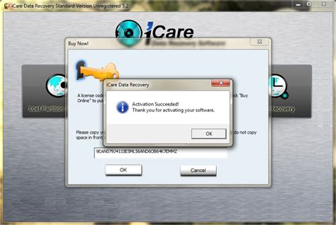 icare data recovery software 45 free download with serial icare data recovery pro free download with serial key