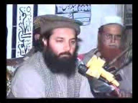 professor abdur razzaq sajid waqia karbla p 1 youtube