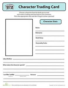 character trading card worksheet education com