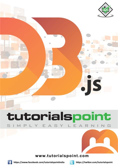 tutorialspoint design and analysis of algorithms e books store tutorialspoint