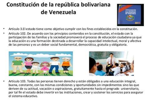 articulo 25 de la constitucion bolivariana de venezuela constituci 243 n de la rep 250 blica bolivariana de venezuela