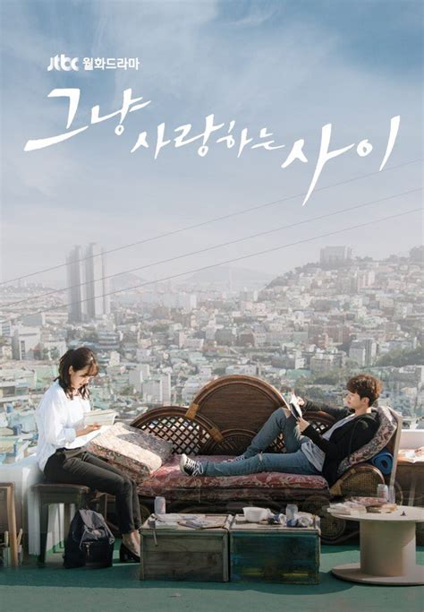 dramacool just between lovers ep 4 just between lovers episode 4 watch movies online