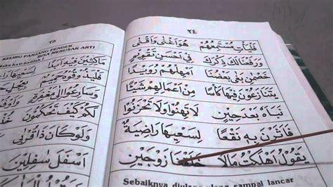 Iqra Buku Belajar Membaca Al Quran Lengkapbesar cara membaca iqra buku 4 mukasurat 22 26 funnycat tv