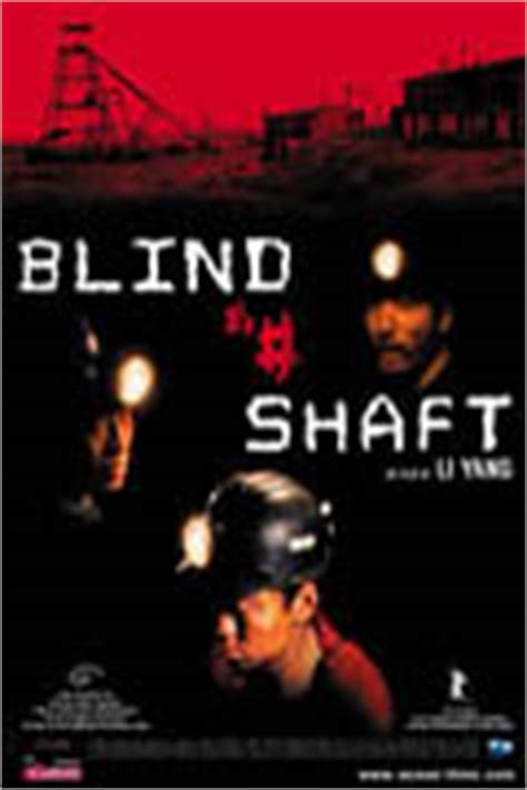 Blind Shaft essential documentaries about china last home pbs