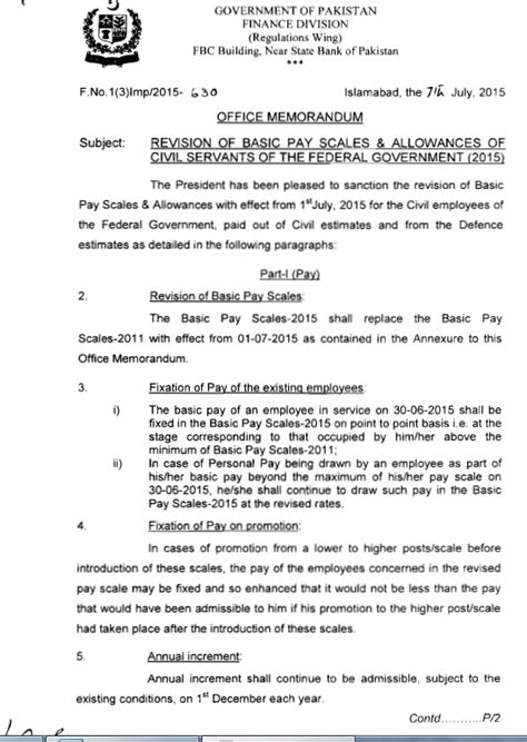 government employees new revised pay scale 2015 bps budget 2015 16 notification of revised pay scales 2015 federal government