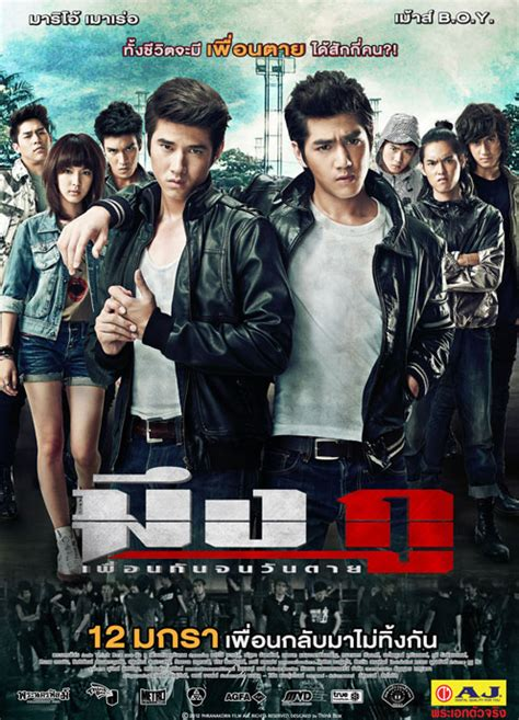 film thailand gangster happy virus time friends never die review