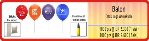 Harga Balon Ulang Tahun by Harga Balon Souvenir Ulang Tahun Anak