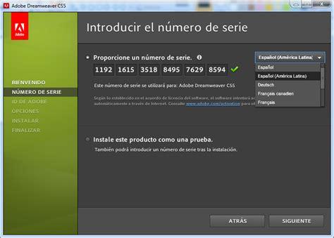 bagas31 photoshop cs5 download free macromedia dreamweaver 8 keygen 14