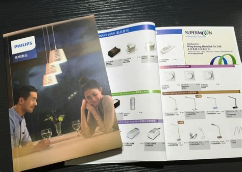Philips Cfl Catalogue by Philips 2016 Catalogue Is Available