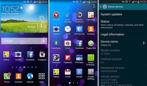 samsung galaxy s7 ui launcher how to fix touchwiz launcher lag samsung galaxy s3 naldotech