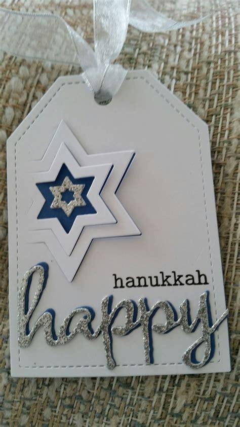 pin  hanukkah cards