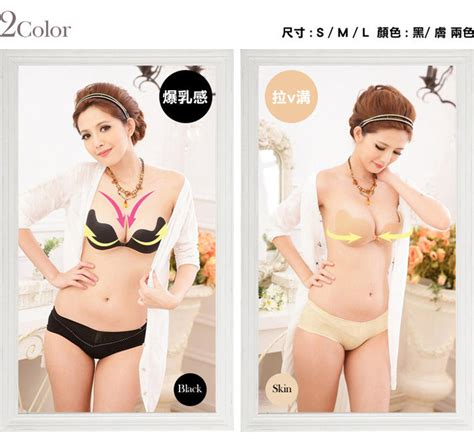 Beli Bra Set buy restocked beli bra set free cage bra new brand design new fashion v low cut