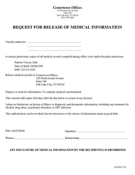 best photos of simple medical records request form