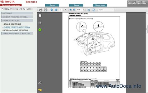 chilton car manuals free download 2005 toyota land cruiser navigation system service manual chilton car manuals free download 2008 toyota yaris on board diagnostic system