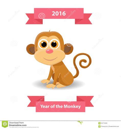 happy new year monkey wishes monkey happy new year greeting card 2016 new year