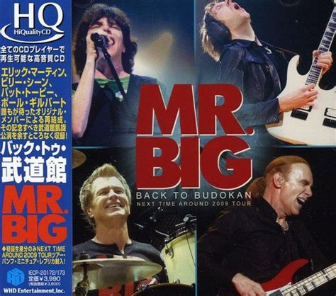 Cover Mr 2 mr big free cd covers