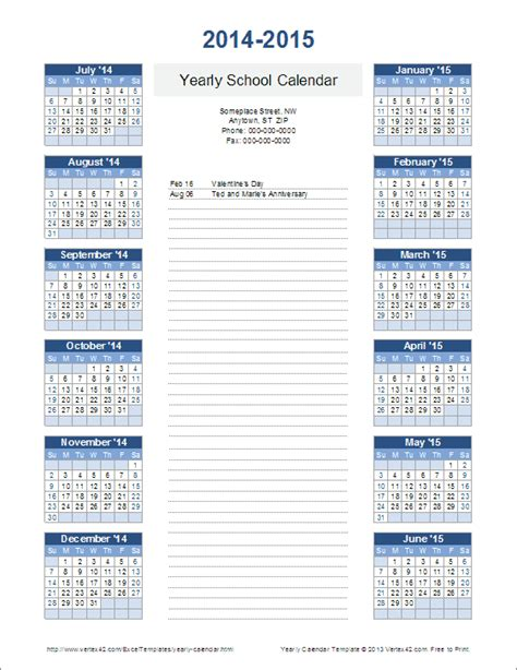 school year calendar template yearly calendar template for 2016 and beyond
