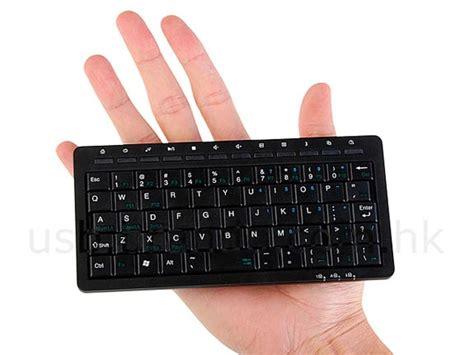 super small super tiny multimedia keyboard