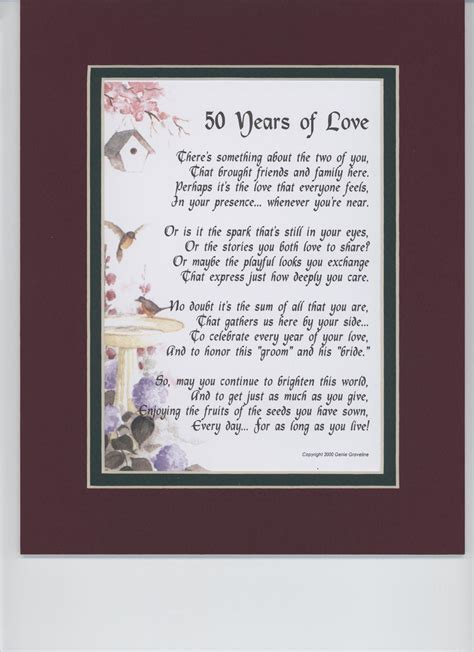 """50 Years of Love"" Touching 8x10 Poem. A Gift For A 50th"