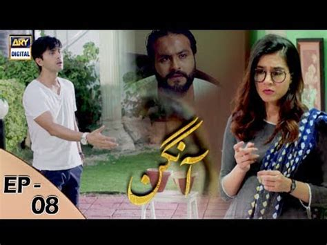 angan episode 8 on ary digital in high quality 30th