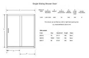 single garage door width