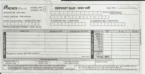 v ram online bank pay in slips nightmare