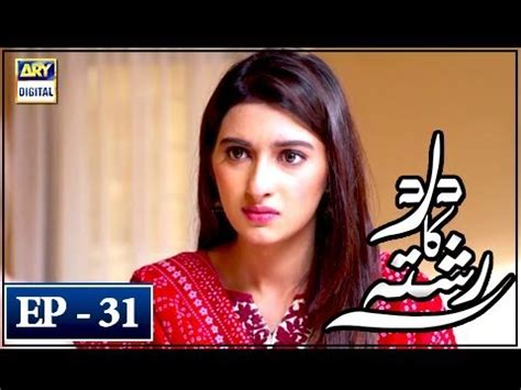 dard ka rishta episode 32 14th may 2018 ary digital