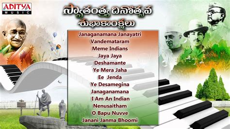 day songs independence day special songs jukebox