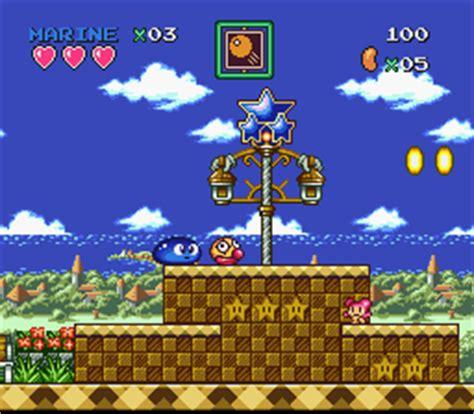 Channel Boy Jelly screenshot