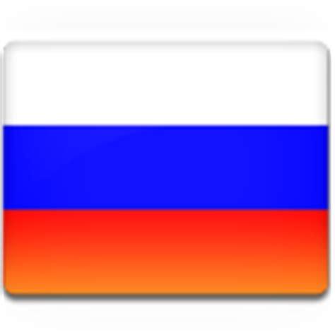 ufficio relazioni internazionali unibo laurea magistrale in scienze internazionali e diplomatiche