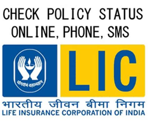 lic housing loan application status online how to check lic housing loan status 28 images sbi home loan status tracking check