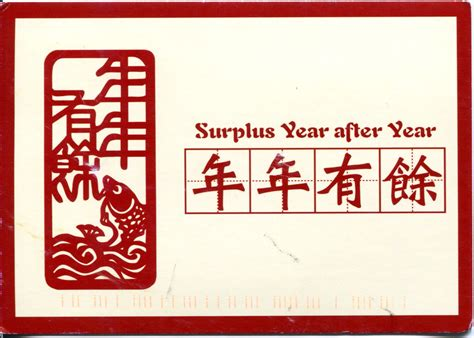 new year wishes words cantonese 15 basic new year wishes you should totally
