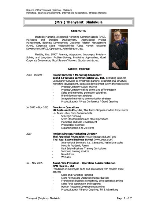 Resume W Picture by Saiphon 3 Autos Post