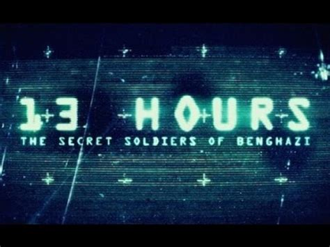 13 hours interview youtube