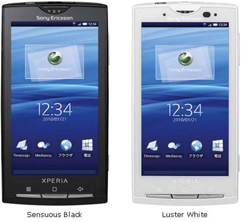 sony ericsson xperia x10 to launch in japan with ntt
