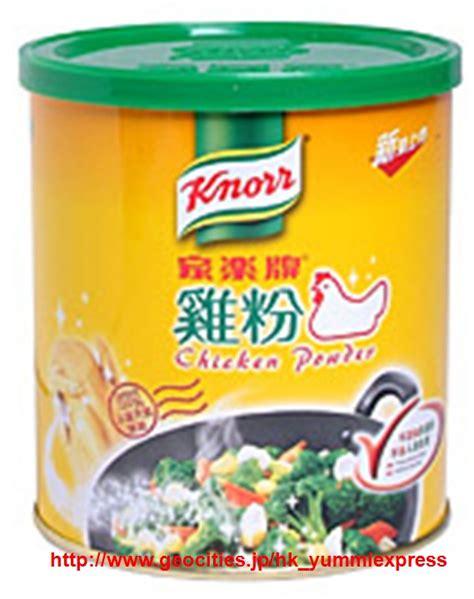 Knorr Chicken Powder Asli Hongkong yummi express knorr hong kong version