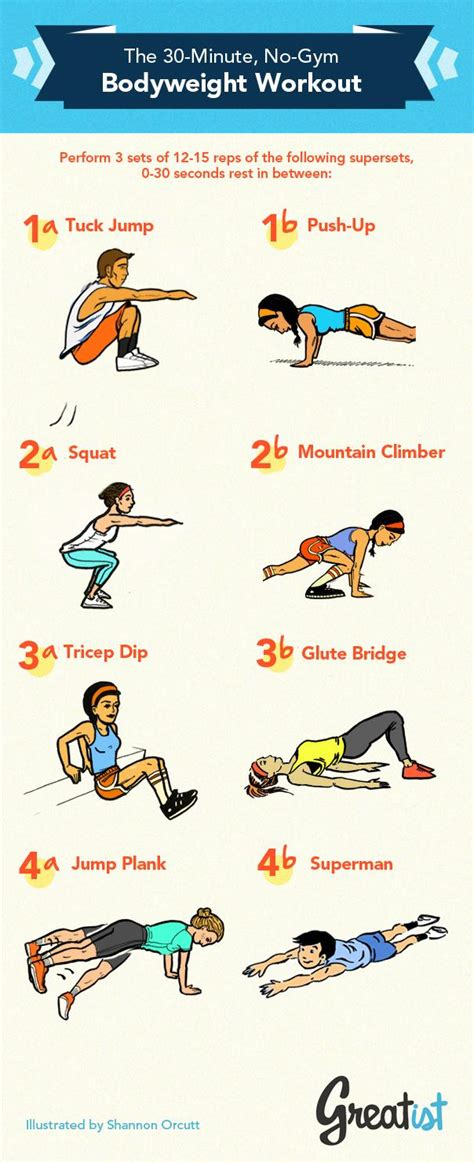 30 minute no bodyweight workout a merry