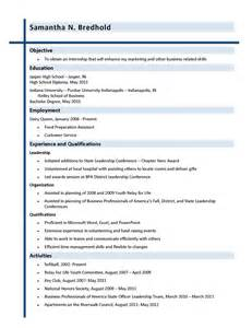 resume for a job promotion