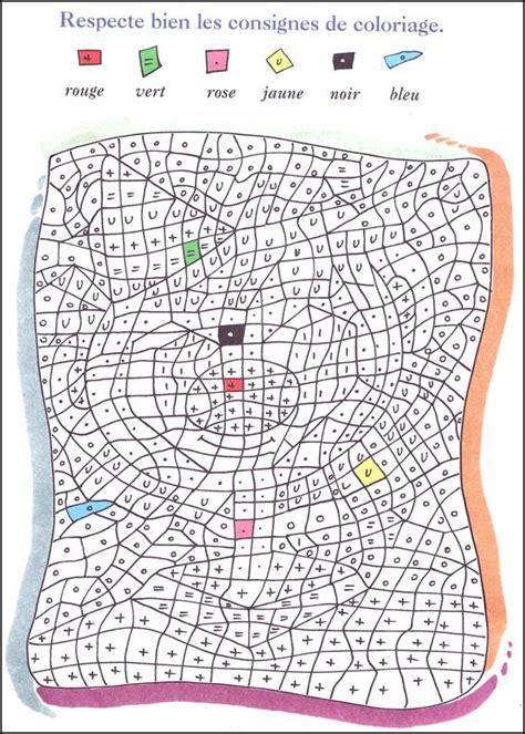 Coloriage Magique 192 Dessins 224 Imprimer Et 224 Colorier Coloriage Magique Tres Difficile En Ligne L