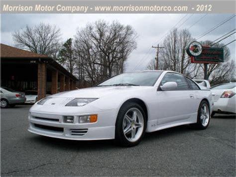auto air conditioning repair 1995 nissan 300zx instrument cluster buy 1995 nissan 300zx turbo25 579 coupe arctic white black a570399 jn1cz24dxsx570399 gasoline 3