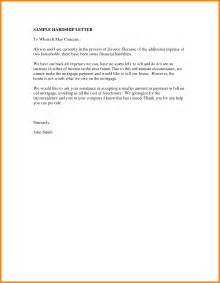 8 to whom it may concern reference letter farmer resume