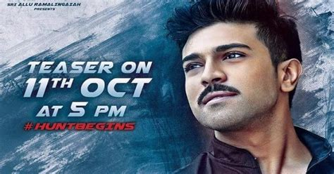 film box office 2016 download dhruva movie budget profit hit or flop on box office