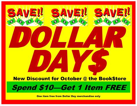 coupon code for hacc bookstore