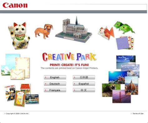 Canon Creative Papercraft - canon creative crafts