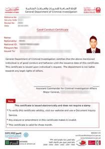Certificate Of Conduct Template by Dubai Salary Browse Info On Dubai Salary